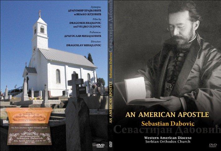 Serbica Americana - American Wartime Film: Chetniks! The